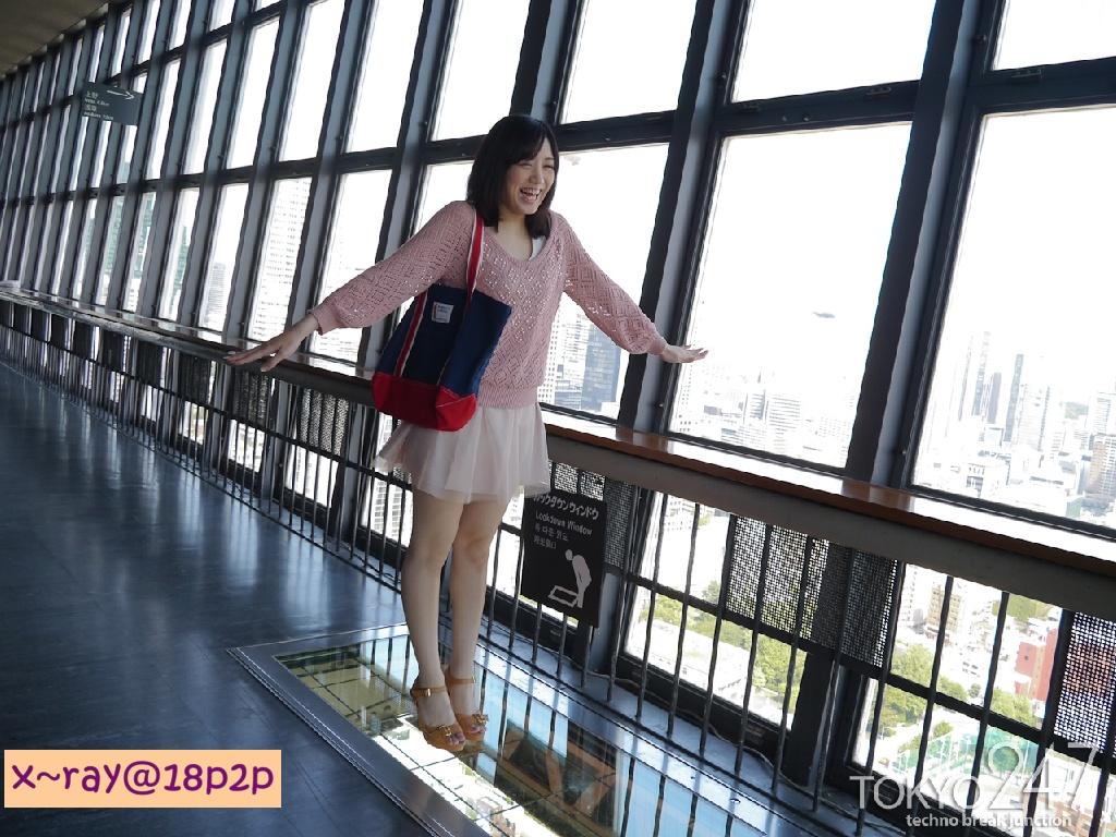 [Maxi-247]up! MS 411miyabi 月丘雅